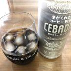 【ノンカフェイン】世界のkitchenから新商品、麦のカフェ CEBADAを飲んでみた!